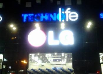 TechnoLife Armenia