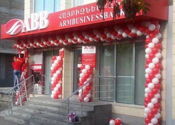 Balloons.am & ABB